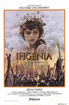 Iphigenia - Italian Movie Poster (xs thumbnail)