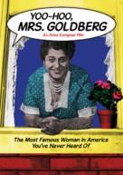 Yoo-Hoo, Mrs. Goldberg - Movie Poster (xs thumbnail)