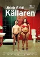 Im Keller - Swedish Movie Poster (xs thumbnail)