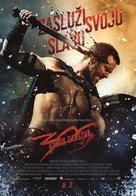 300: Rise of an Empire - Croatian Movie Poster (xs thumbnail)