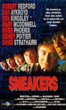 Sneakers - Dutch VHS cover (xs thumbnail)