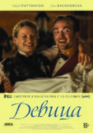 Damsel - Russian Movie Poster (xs thumbnail)