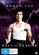 Meng long guo jiang - Australian DVD movie cover (xs thumbnail)