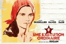 Une exécution ordinaire - French Movie Poster (xs thumbnail)