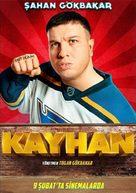 Kayhan - Turkish Movie Poster (xs thumbnail)