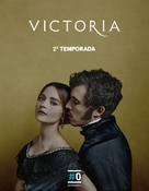 """Victoria"" - Spanish Movie Poster (xs thumbnail)"