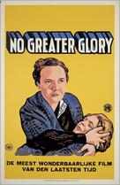 No Greater Glory - Dutch Movie Poster (xs thumbnail)