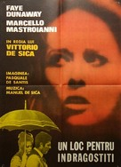 Amanti - Romanian Movie Poster (xs thumbnail)