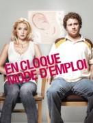 Knocked Up - French Movie Poster (xs thumbnail)