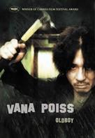 Oldboy - Estonian DVD movie cover (xs thumbnail)