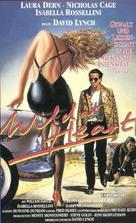 Wild At Heart - German VHS cover (xs thumbnail)