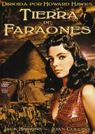 Land of the Pharaohs - Spanish DVD movie cover (xs thumbnail)