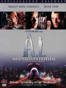 Artificial Intelligence: AI - Hungarian DVD movie cover (xs thumbnail)