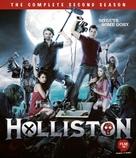 """Holliston"" - Blu-Ray movie cover (xs thumbnail)"
