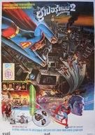 Superman II - Thai Movie Poster (xs thumbnail)