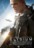 Elysium - German Movie Poster (xs thumbnail)