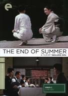 Kohayagawa-ke no aki - DVD cover (xs thumbnail)