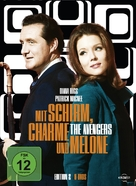 """The Avengers"" - German DVD movie cover (xs thumbnail)"