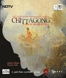 Chittagong - Indian DVD cover (xs thumbnail)