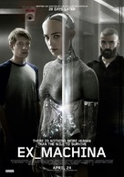 Ex Machina - Canadian Movie Poster (xs thumbnail)