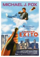 The Secret of My Succe$s - Spanish Movie Poster (xs thumbnail)