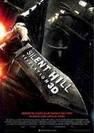Silent Hill: Revelation 3D - German Movie Poster (xs thumbnail)