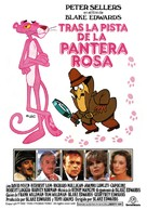Trail of the Pink Panther - Spanish Movie Poster (xs thumbnail)
