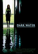 Dark Water - Movie Poster (xs thumbnail)