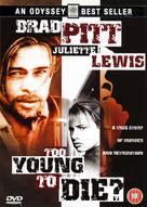 Too Young To Die - British DVD movie cover (xs thumbnail)