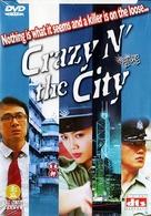 Sun gaing hup nui - DVD cover (xs thumbnail)