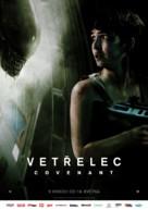 Alien: Covenant - Czech Movie Poster (xs thumbnail)