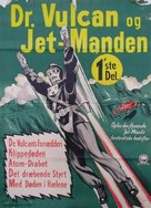 King of the Rocket Men - Danish Movie Poster (xs thumbnail)
