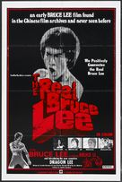 The Real Bruce Lee - Movie Poster (xs thumbnail)
