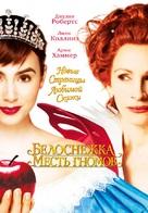 Mirror Mirror - Russian Movie Poster (xs thumbnail)