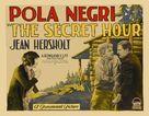 The Secret Hour - Movie Poster (xs thumbnail)