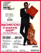 From Russia with Love - Brazilian Movie Poster (xs thumbnail)