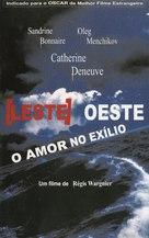 Est - Ouest - Portuguese DVD cover (xs thumbnail)