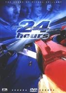 Michel Vaillant - Finnish DVD cover (xs thumbnail)
