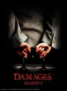 """Damages"" - DVD movie cover (xs thumbnail)"