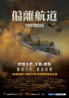 Fortress - Taiwanese Movie Poster (xs thumbnail)