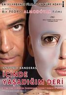 La piel que habito - Turkish Movie Poster (xs thumbnail)
