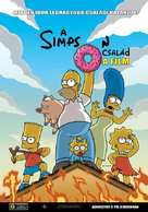 The Simpsons Movie - Hungarian Movie Poster (xs thumbnail)