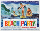 Beach Party - Movie Poster (xs thumbnail)