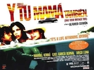 Y Tu Mama Tambien - British Movie Poster (xs thumbnail)