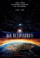 Independence Day: Resurgence - Croatian Movie Poster (xs thumbnail)