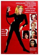 What's New, Pussycat - German Movie Poster (xs thumbnail)