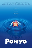 Gake no ue no Ponyo - Movie Poster (xs thumbnail)