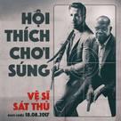 The Hitman's Bodyguard - Vietnamese Movie Poster (xs thumbnail)