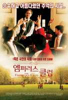 The Emperor's Club - South Korean Movie Poster (xs thumbnail)