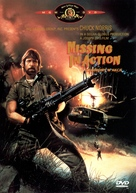 Missing in Action - Polish Movie Cover (xs thumbnail)